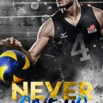 Mya McKenzie-Never Give Up